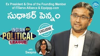 One Of The Founding Member of ITServe Alliance & Equippp.com Sudhakar Pennam Exclusive interview - IDREAMMOVIES