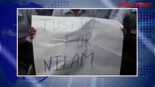 video : कॉलेज छात्रा की मौत पर भड़के स्टूडेंट ने किया हाइवे जाम