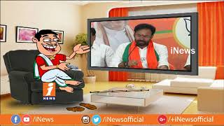 Dada Political Satires On Kishan Reddy Over His Comments on TRS | Pin Counter | iNews - INEWS