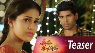 Srirasthu Subhamastu Movie Teaser | Allu Sirish | Lavanya Tripathi | Geetha Arts | SS Thaman - IGTELUGU