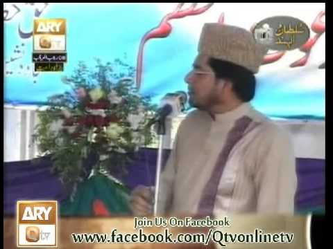 19 MAY 2013 PART 1 - Baray Sarkar Urs Mubarik, under His Holiness Haq Badshah Sarkar on ARY QTV