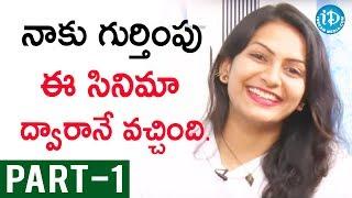 Actress Swetaa Varma & Kiran Rao Interview Part #1 | Talking Movies with iDream - IDREAMMOVIES