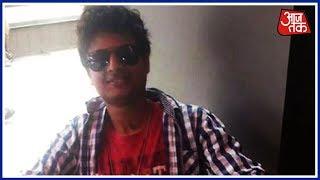 विधान परिषद के सभापति के बेटे की हत्या, मां ने कबूला जुर्म - AAJTAKTV