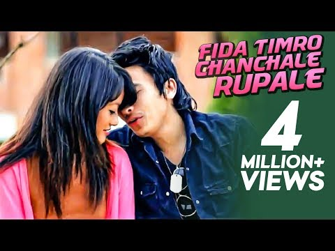 Fida | Timro Chanchale Rupale - Janma Rai | New Nepali Pop Song 2014