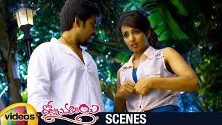 Tejaswi Madivada & Parvateesam Love Making Scene   Rojulu Marayi Telugu Movie Scenes   Maruthi - MANGOVIDEOS