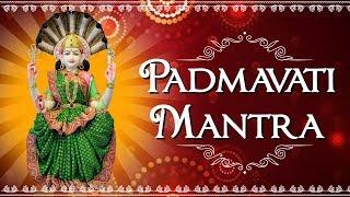 Padmavati Mantra | पद्मावती मंत्र | Devi Maha Mantra - Bhakti Songs - BHAKTISONGS