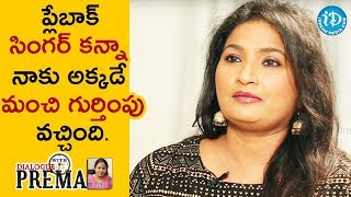 I Did Not Get Much Recognition As A Playback Singer - Singer Vijayalakshmi || Dialogue With Prema - IDREAMMOVIES