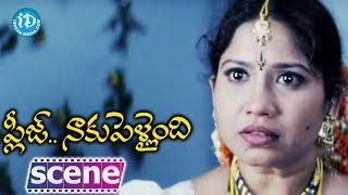 Please Naaku Pellaindi Movie - Raghu Babu Romantic Comedy Scene - IDREAMMOVIES