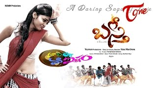 Basthi Movie Review | Maa Review Maa Istam - TELUGUONE
