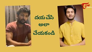 Word of Caution by V movie Nani & Sudheer Babu | Teluguone| #BreakTheChain - TELUGUONE
