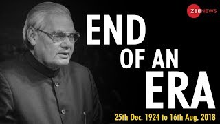 7 day mourning declared as nation loses a dignitary - ZEENEWS