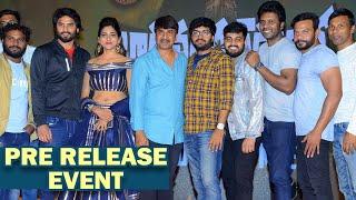 Bhagyanagara Veedullo Gammathu Movie Pre Release Event | TFPC - TFPC
