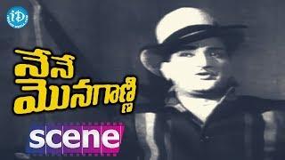 Nene Monaganni Movie Scenes - Goons Chasing NTR || Sheela || Santha Kumari || Geetanjali - IDREAMMOVIES