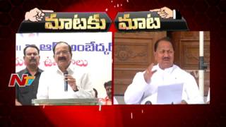 Venkaiah Naidu Vs TRS Leader D Srinivas || War of Words || Mataku Mata || NTV - NTVTELUGUHD