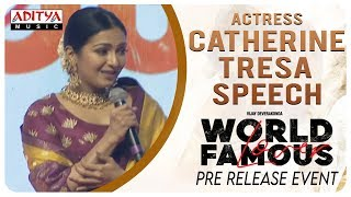 Actress Catherine Tresa Speech @ #WorldFamousLover Pre Release Event LIVE | Vijay Deverakonda - ADITYAMUSIC