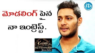 More Interest In Glam Field - Prince || Koffee With Yamuna Kishore - IDREAMMOVIES