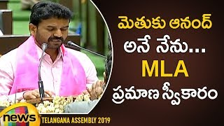 Anand Methuku Takes Oath as MLA In Telangana Assembly | MLA's Swearing in Ceremony Updates - MANGONEWS