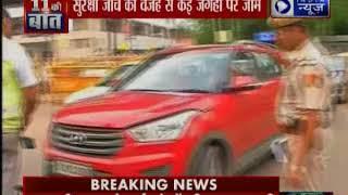Delhi: कड़ी सुरक्षा के बीच होगा आज़ादी का 72वां जश्न, दिल्ली के कई बॉर्डर पर जाम जैसे हालात - ITVNEWSINDIA