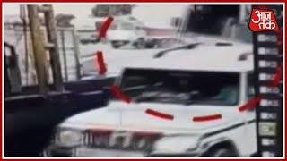 Ajmer में तेज़ रफ़्तार बेकाबू ट्रक ने तोडा Toll Plaza, Highway पर मचा हाहाकार ! - AAJTAKTV