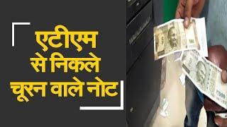 ATM dispenses fake Rs 500 notes in Bareilly   बरेली में एटीएम से निकले चूरन वाले नोट - ZEENEWS