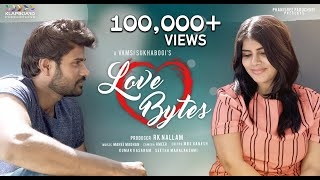 Love Bytes Telugu Web Series E5 | Latest Telugu Web Series 2019 | RK Nallam | Vamsi Sukhabogi - YOUTUBE