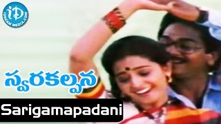 Swara Kalpana Movie Songs - Sarigamapadani Song || Edida Sriram | Seetha Parthiban || Ilayaraja - IDREAMMOVIES