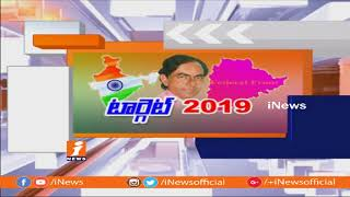 Debate On TRS Party Plenary Meeting and KCR Third Front Plans | Part -1 | iNews - INEWS