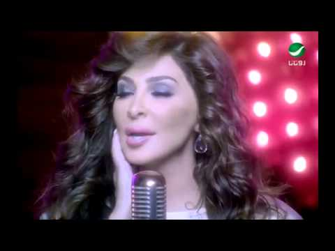 Elissa   Teebt Mennak Official Clip   إليسا   تعبت منك   Copy