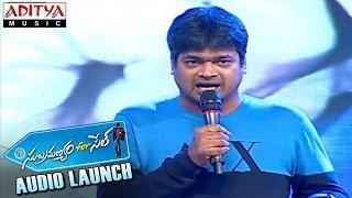 Harish Shankar Reveals Kushi Moments At Subramanyam for Sale Audio Launch || Sai Dharam Tej - ADITYAMUSIC