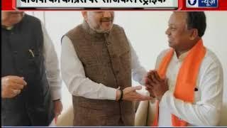 Major setback for Congress in Chhattisgarh, senior leader Ram Dayal Uike joined BJP - ITVNEWSINDIA