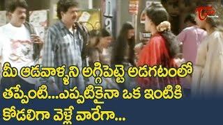 Brahmanandam And Ali Best Comedy Scenes From Nuvvu Vastavani | NavvulaTV - NAVVULATV