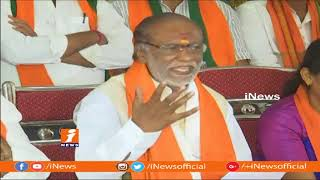 Telangana BJP Chief Laxman Comments On TRS Govt Ruling | iNews - INEWS