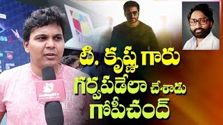Gopichand made a film that his father T Krishna garu would be proud of   Pantham - IGTELUGU