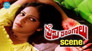 Prema Tarangalu Movie Scenes - Kaikala Satyanarayana Comes To Know About Jayasudha's Death News - IDREAMMOVIES
