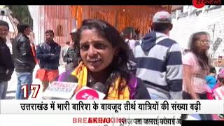 Morning Breaking: Char Dham yatra gathers pace in Uttarakhand irrespective of the weather situation - ZEENEWS
