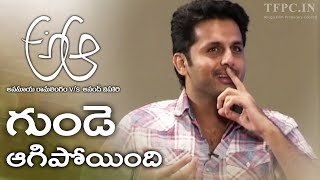 NIthiin Got A Prank Call From Pawan Kalyan Mobile | TFPC - TFPC
