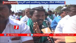 Armoor Farmers Protest | Demand Minimum Support Price For Turmeric & Red Jowar | Nizamabad | iNews - INEWS