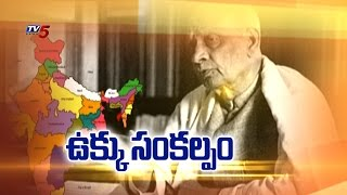 BJP Call For Run For Unity | National Unity Day : TV5 News - TV5NEWSCHANNEL