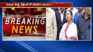 CM Chandrababu Meets Mamata Banerjee At Bangalore | CVR News - CVRNEWSOFFICIAL