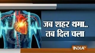 Heart transplant beats barriers of time, distance - INDIATV
