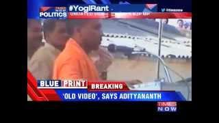 Undated video exposes BJP MP Yogi Adityanath - TIMESNOWONLINE