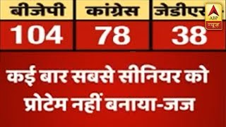 SC: There have been instances where senior most MLA wasn't appointed as Pro tem speaker - ABPNEWSTV