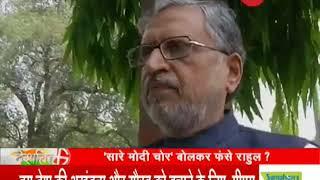 Sushil Modi files defamation case against Rahul Gandhi's 'Sare Modi Chor' remark - ZEENEWS