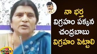 Lakshmi Parvathi Sensational Comments on Chandrababu Naidu | YCP Vs TDP | Mango News - MANGONEWS