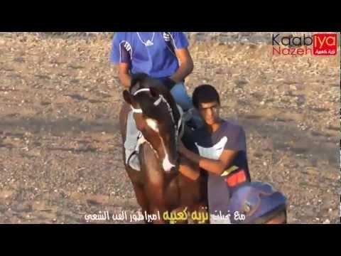 سباق الغريفات شوط الخروف المتهم البسيوني و طريف  17/8/2012