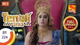 Tenali Rama - Ep 224 - Full Episode - 16th May, 2018 - SABTV