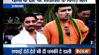 Uttar Pradesh: Allahabad BJP MLA Harshvardhan Bajpai abuses, threatens cops - INDIATV