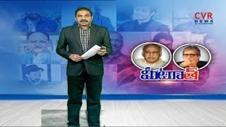 'అమితాబ్ సర్..మీ నిజాలు బయటపడతాయి | Sapna Bhavnani slams Amitabh Bachchan's MeToo stand | CVR News - CVRNEWSOFFICIAL