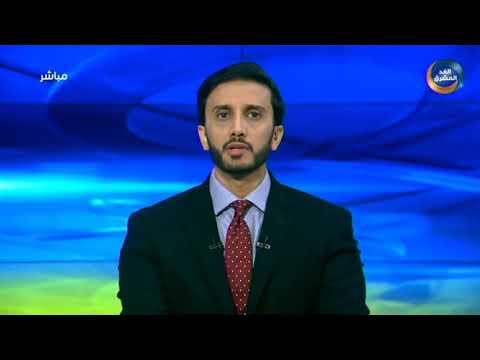 نشرة أخبار الواحدة مساءً | مدفعية القوات الجنوبية تدك تحصينات مليشيا الإخوان في أبين (6 يونيو)