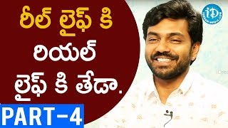 Agni Sakshi Serial Fame Arjun Ambati Exclusive Interview Part #4 || Soap Stars With Anitha - IDREAMMOVIES